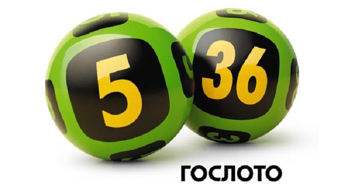 Лотерея Спортлото «5 из 36» — как участвовать, советы по повышению шансов на выигрыш