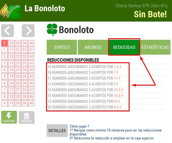 Испанская лотерея