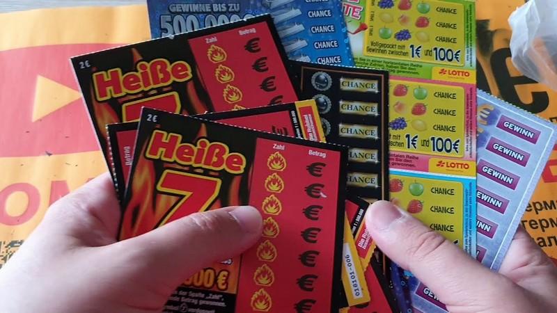Продажа лотерейных билетов в Китае приносит небывалую прибыль