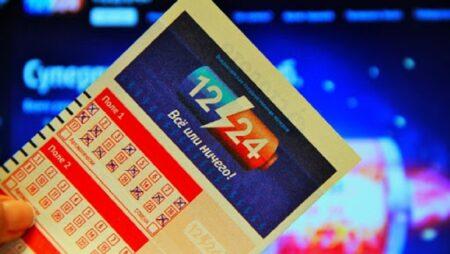 Правила игры и выигрыши в лотерее 12/24 Спортлото, сколько можно выиграть