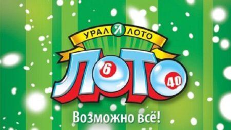 Лотерея «Урал лото» — правила игры, где купить билеты и проверить результаты
