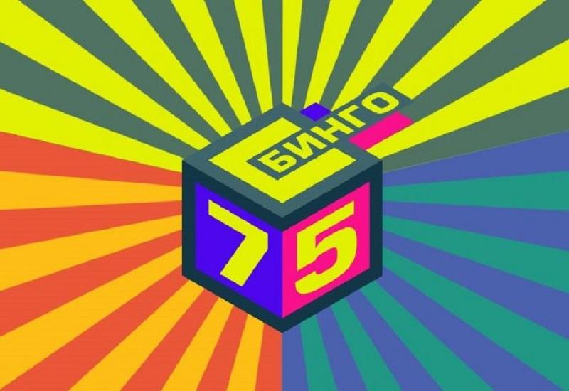 Лотерея «Бинго 75» — суть и правила розыгрыша, можно ли выиграть