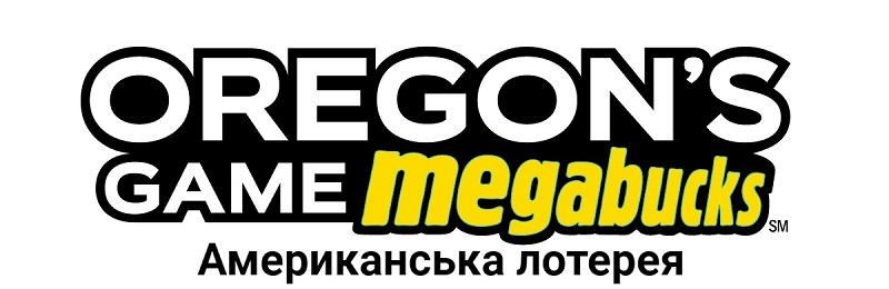 Лотерея Megabucks: правила участия, шансы на выигрыш, отзывы