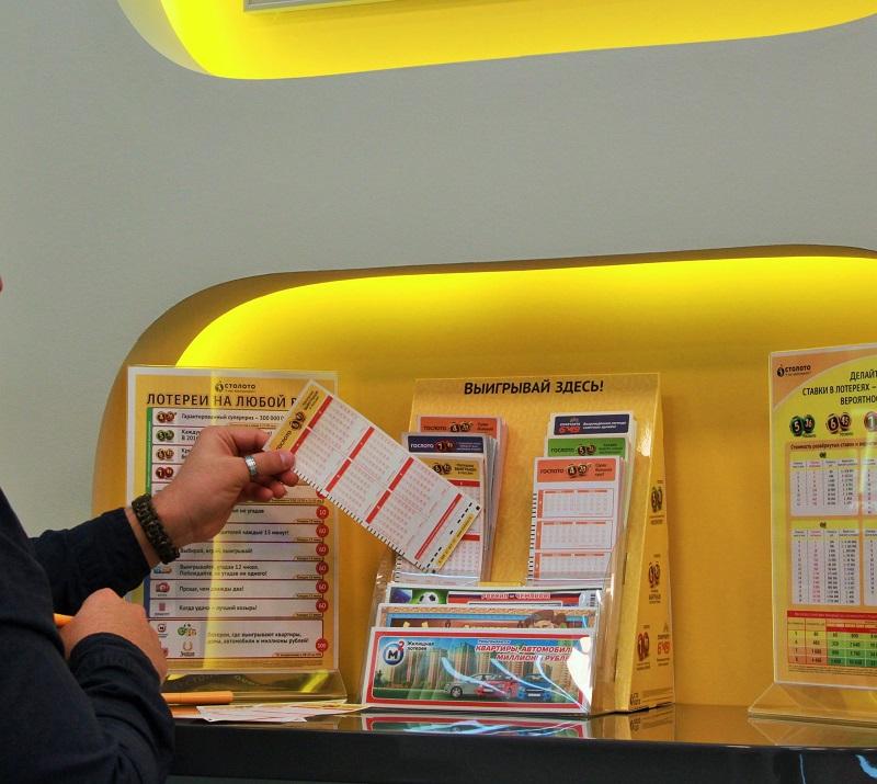 Покупка лотереи