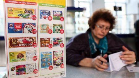Новый закон Российской Федерации о контроле над деятельностью распространителей лотерей