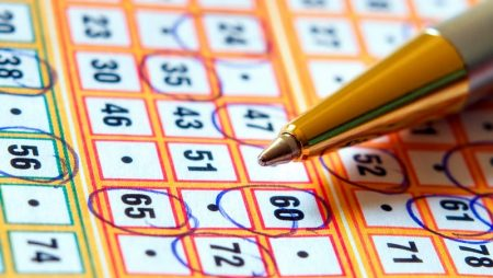 Дом наркобарона Эль Чапо можно выиграть в лотерею