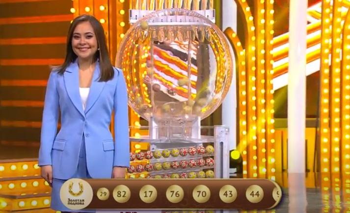 Розыгрыш лотереи