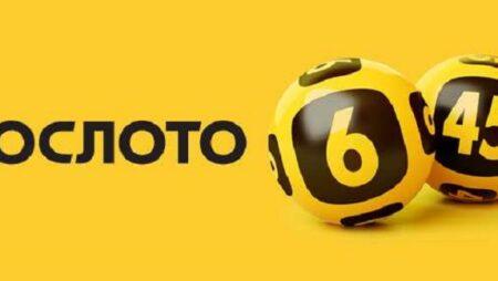 Правила игры «Спортлото «6 из 45», как увеличить шансы на выигрыш