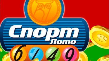Лотерея «6 из 49»  — где купить билет, как играть и получить выигрыш