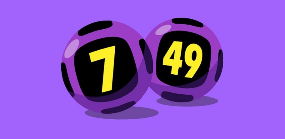 Лотерея «Спортлото 7 из 49» — правила и условия, где купить билеты, как выиграть