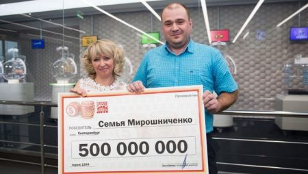 Семья из Екатеринбурга, выигравшая в лотерею полмиллиарда, не получила денег