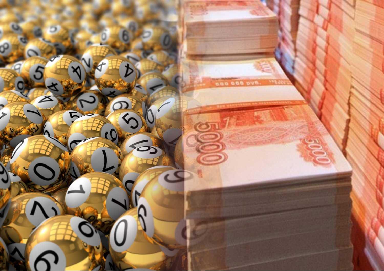 Как играть в австралийскую лотерею