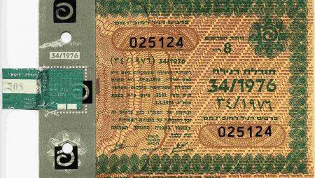 Об израильской лотерее «Дабл Лото»: характеристика, призы, шансы на выигрыш