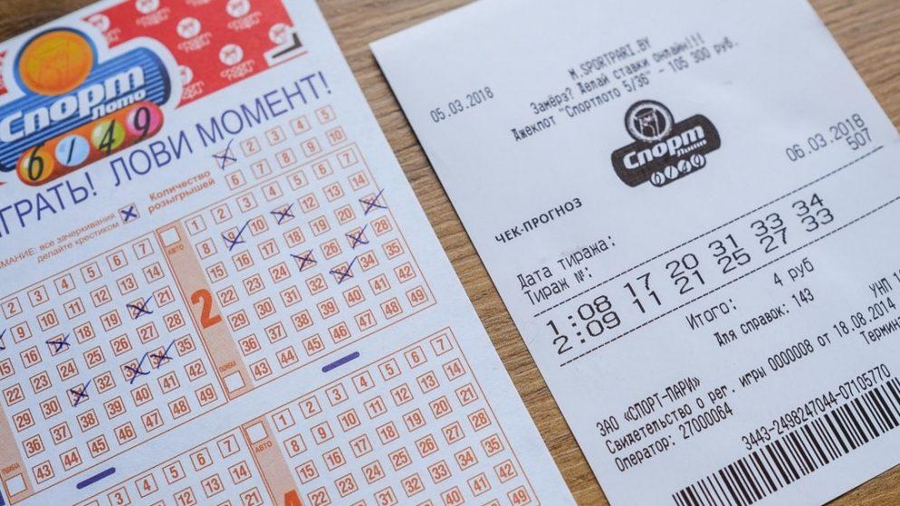 Лотерея «Суперлото Беларусь» – условия проведения, что можно выиграть и где получить приз
