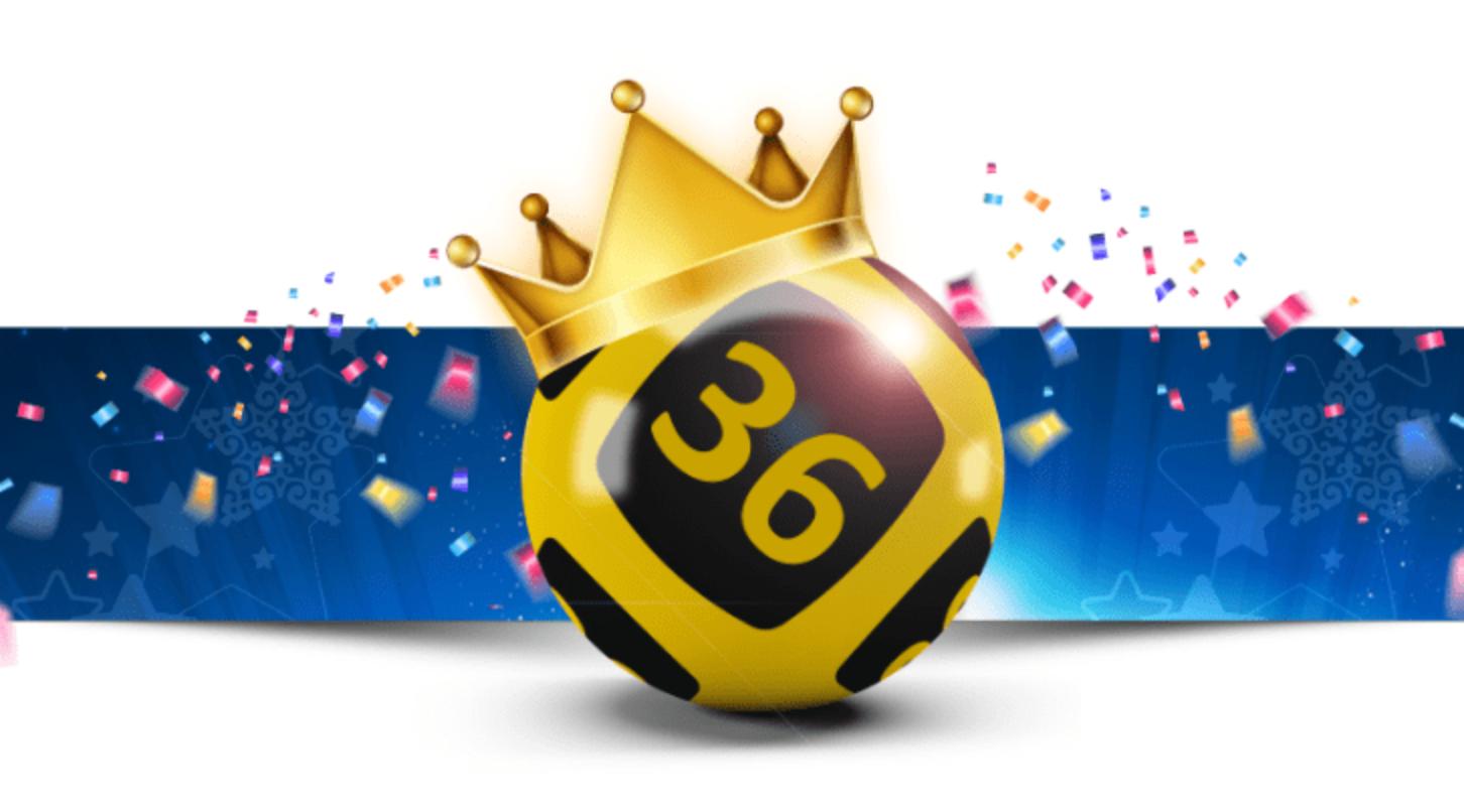 Лотерея 5 из 36