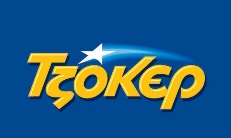 Обзор греческой лотереи «Джокер»: правила игры, призы и условия получения выигрыша, плюсы и минусы