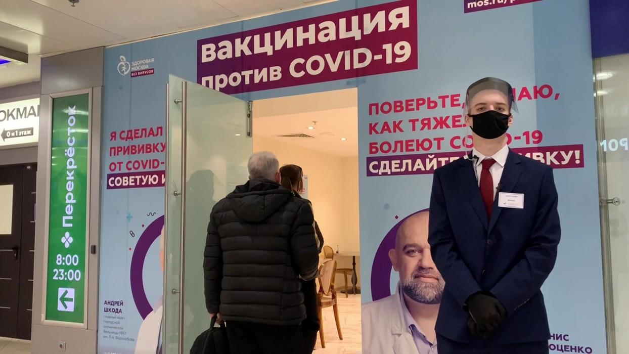 За прививку от COVID москвичи могут стать владельцами нового авто
